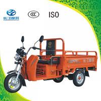 Newly developed three wheel gas motor cargo rickshaw for sell