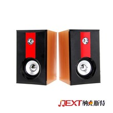 outdoor concert speakers 2015 Good Home theater and sound system 45magnetic 2ch 220v high quality audio pro speakers