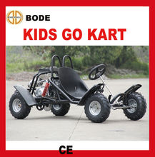 NEW 50CC KIDS DUNE BUGGY(MC-494)
