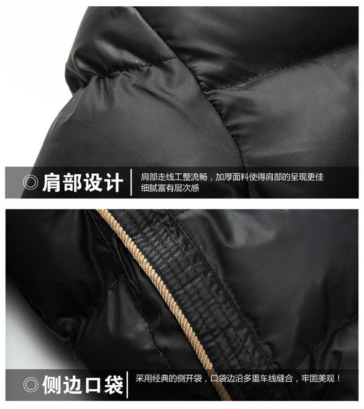 New Jacket (4).jpg