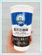 disposable double wall hot drink paper cups