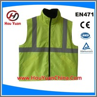 Safety jacket no Sleeve ,Polyester 300D water proof breath fabric and Reflective tapes, Zip Fasten, CE EN20471 Standard