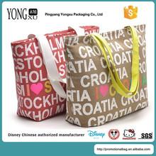 China Manufacturer Cotton shopping bag Fashion beach bag Canvas tote bag with zipper closure