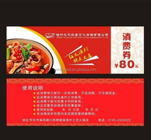 Restaurant flyer, coupon book, prospectus printing