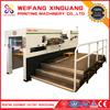 XMQ-1050E Wedding card automatic laser die cutting machine