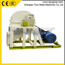 (H) Tony CE approved top quality low price tree root/grass/wood crusher