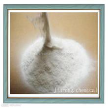 Hydroxylzed Copolymer of Polyvinyl Acetate