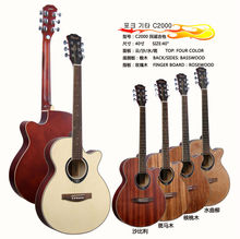 "40"" chard acoustic guitar C2000"