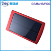Shenzhen factory supply solar power bank 15000mah battery charger for Tablet PC, mobile phone,PDA,PSP,camera etc