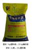 NEW!!! Soluble potassium fulvic acid concentrate bulk em organic fertilizer
