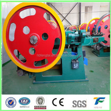nail making machine in china/steel nail making machine/automatic wire nail making machine