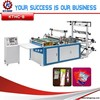 High Quality Heat Sealing And Cutting Bag Making Machine