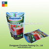 /product-gs/high-quality-custom-food-grade-resealable-stand-up-pouch-with-zipper-798528799.html