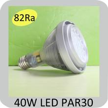 2015 new products 35w 40w 45w high power led par30 cob led chip Osram led spotlight 3000k