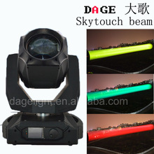 Unique powerful 330w 15r beam sunny stage light