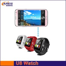 2015 price china new design best android bluetooth U8 smart watch mobile phone with Stopwatch function, hands-free calls