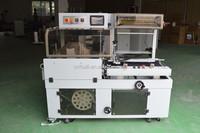 automatic sealing and cutting machine