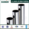 /product-gs/factory-price-square-tube-304-stainless-steel-pipes-60345193484.html