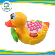 Funny rubber rhubarb duck telephone