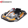160cc / 200cc / 270cc Cheap Racing Go Kart for Sale with Electric Start Up