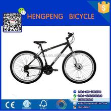 hot sale trinx mountain bicycle bike in china alibaba