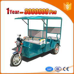 for sale electric three wheeler tricycle