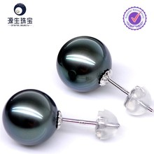 Latest Design Fashion Black Lady Pearl Ring/Sea Water Pearl Ring Designs
