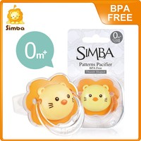 Simba Silicone Baby Pacifier Animal Pacifier 0 M+