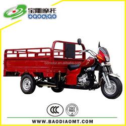 China Manufacture New Cheap Cargo Triciclo Motor Tricycle Chinese Rickshaw 3 Wheel Motor Bicycle Motorized Bike DOT EEC