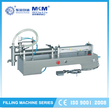 2015 Table-top horizontal form fill seal machine for liquid DYF60 DF