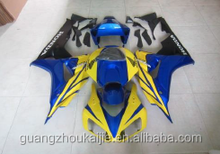 motorcycle full fairing