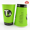 Hot tea coffee paper cups/Hot coffee paper cups/Hot beverage paper cup