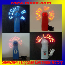 LED Mini Fans With Slogan Message