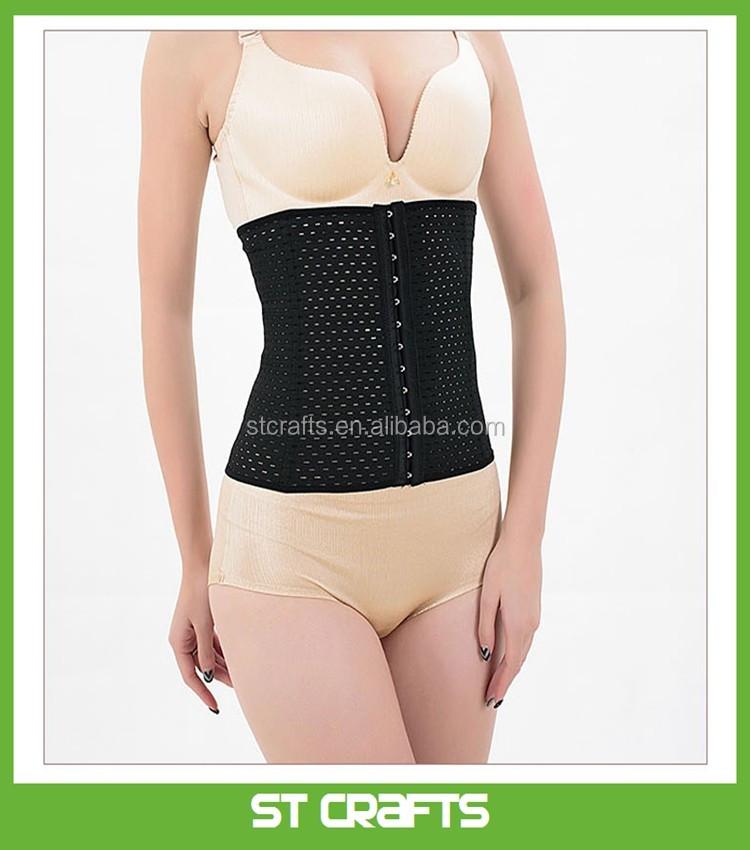 New Fashion 25cm Breathable Waist Tummy Girdle Belt Body