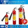 /p-detail/nuevo-2014-ul-extintores-de-incendios-de-la-fabricaci%C3%B3n-300001339612.html