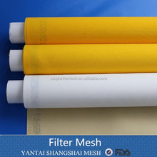 High quality!FDA Approval 25micron-1000micron Nylon mesh net filter