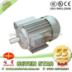 YY series electric motor 48v 7kw