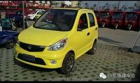 cheap 300cc motor car made in China