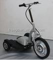 Diseña nuevamente las personas mayores se preocupan 3 ruedas Scooter eléctrico triciclo eléctrico