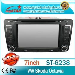 LSQ star factory price Fit for Volkswagen Skoda Octavia car dvd with radio gps