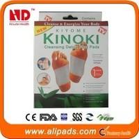 kinoki hydrocolloid foot patches