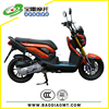 Hot Sale125cc Motorcycles For Sale 125cc Engine Gas Scooters China Manufacture Motorcycle Wholesale