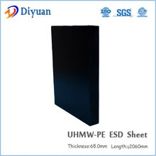 wear-resisting uhmw pe 1000 esd product sheets