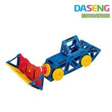 Wholesale educational toy kids