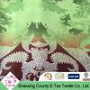 hot sale and popular digital print silk chiffon fabric