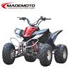 New Fashion Cheap Bike for Kids 110CC 125CC ATV