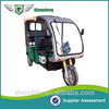 QS-B-1 cheap price} electric three wheel motorcycle for wholesales