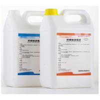 Citric Acid Disinfectant and Dialysis Machine Price