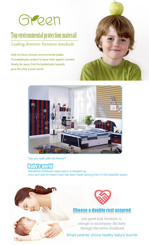 어린이 침실 furniture8350- 1, 축구 어린이 침실 가구 디자인, 검은 ...