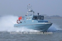 18m fast patrol boat for sale military patrol boat for sale